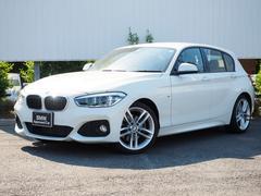 BMW120i Mスポーツ 弊社下取1オーナー禁煙PDCクルコン