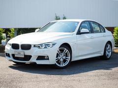 BMW320i Mスポーツ アクティブクルーズコントロールBカメラ