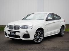 BMW X4xDrive 28i Mスポーツ 1オーナー自動追従キセノン