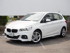 BMW218iアクティブツアラー Mスポーツ パワーゲートLED