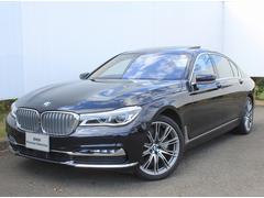 BMW750Liセレブレイションエディション 茶革ACC70台限定