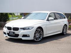 BMW320dツーリング エクスクルーシブ スポーツ茶革前車追従