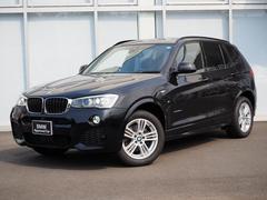 BMW X3xDrive 20d Mスポーツ 茶革パドルシフト自動追従