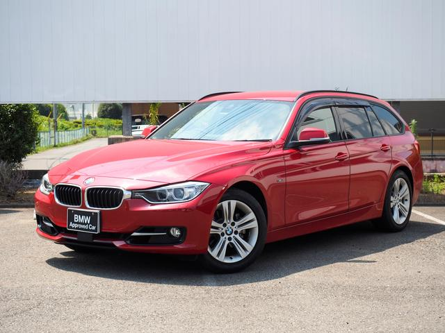 BMW 320iツーリング スポーツ ACCパワーゲートCアクセス