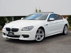 BMW640iグランクーペ Msport サンルーフ白革クルコン