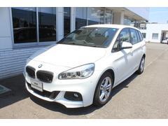 BMW218dグランツアラー Mスポーツ 弊社デモカーACCパドル