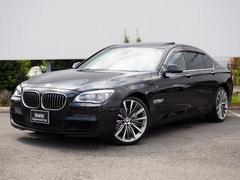 BMWアクティブハイブリッド7 Mスポーツパッケージ 21AW