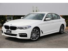 BMW530i Mスポーツ 自動追従パドル全方位センサー1オーナー
