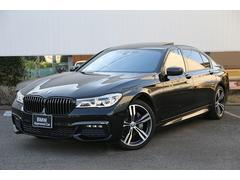 BMW740Li Mスポーツ 茶革HADハーマン自動追従20AW