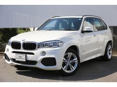 BMW X5xDrive 35d Mスポーツ 黒革サンルーフ自動追従