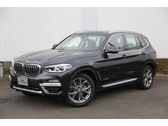 BMW X3xDrive 20d Xライン 弊社デモカー黒革フルセグ禁煙