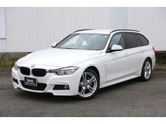 BMW320dツーリング Mスポーツ 自動追従パドル禁煙1オーナー