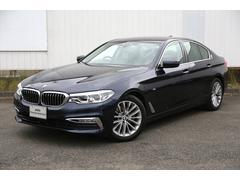 BMW523iラグジュアリー 全席シートヒーター黒革LED自動追従