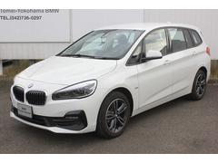 BMW218dグランツアラー スポーツ ACCヘッドアップD