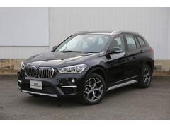 BMW X1xDrive 18d xライン 18AW前後センサー黒半革