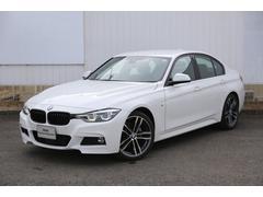 BMW320d Mスポーツ エディションシャドー 19AW自動追従