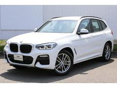 BMW X3xDrive 20d Mスポーツ ハイライン 黒革ACC