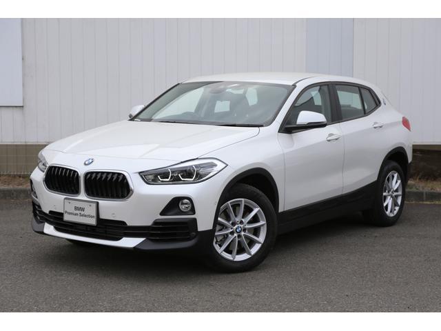 BMW xDrive 20i 弊社デモ電動シートACCヘッドアップD