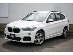 BMW X1xDrive 20i Mスポーツ LED下取車1オーナー黒革