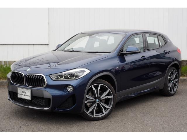 BMW xDrive 20i MスポーツX デビューP 黒革ACC