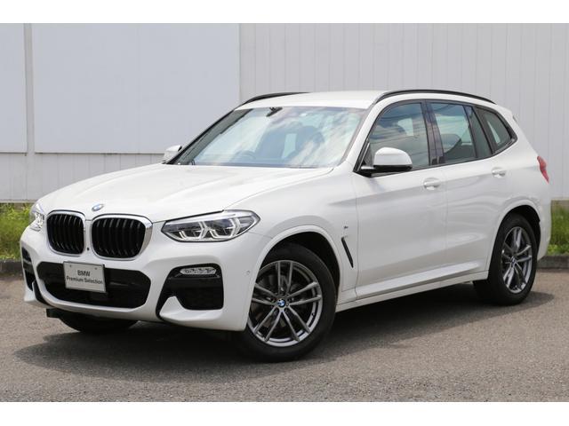 BMW xDrive 20d Mスポーツハイライン 弊社デモACC