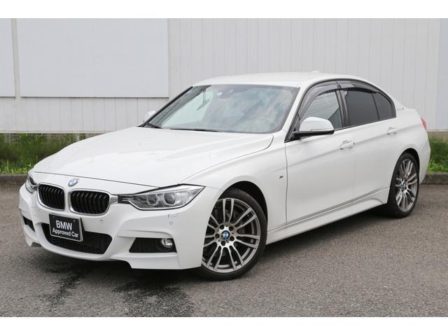 3シリーズ(BMW) アクティブハイブリッド3 中古車画像