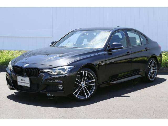 BMW 320d Mスポーツ エディションシャドー デモカーACC
