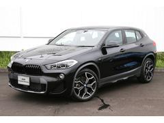 BMW X2xDrive 18d MスポーツX ブラックグリル禁煙ACC
