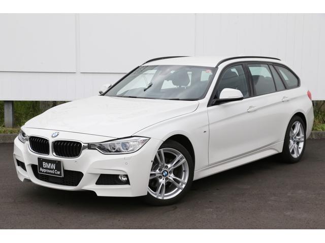 BMW 320i xDriveツーリングMスポーツ AWD下取ACC