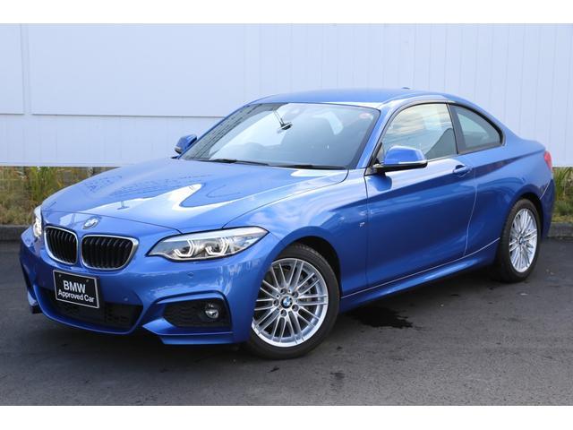 BMW 220iクーペ Mスポーツ 弊社下取ACCパドル全方位センサ
