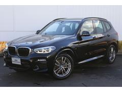BMW X3xDrive20dMスポーツ 弊社デモACCヘッドアップD