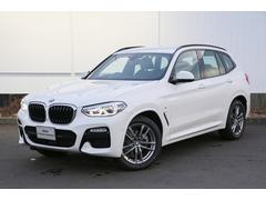 BMW X3xDrive20dMスポーツハイライン 弊社デモ茶革ACC