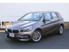 BMW218dアクティブツアラーラグジュアリー ACCオイスター革