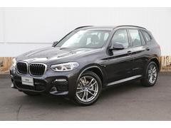 BMW X3xDrive 20d Mスポーツ 黒革ハンズオフPアシスト