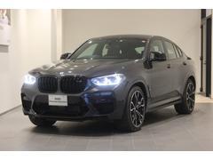 BMW X4 Mコンペティション 赤革ACCハーマンKヘッドアップDパドル