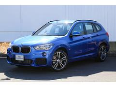 BMW X1xDrive 18d Mスポーツ デモカー衝突軽減ACC禁煙