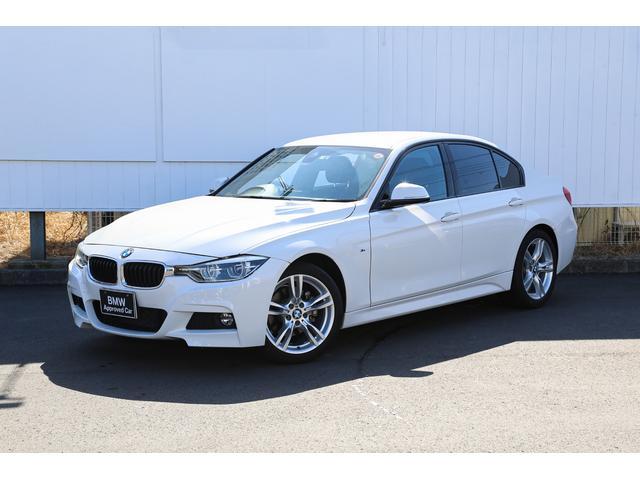 BMW 318i Mスポーツ 1オーナー 車検整備付 電動シート