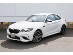 BMW M2コンペティション デモカー黒レザーMブレーキ衝突軽減パドル