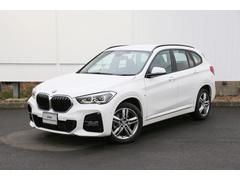 BMW X1sDrive 18i Mスポーツ ハーフレザー衝突軽減LED