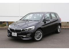 BMW218dアクティブツアラー ラグジュアリー デモカー黒レザー