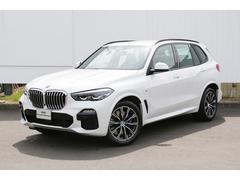 BMW X5xDrive 35d Mスポーツ デモカー黒レザー地デジ禁煙