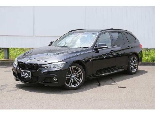 BMW 3シリーズ 320dツーリング スポーツ スタイルエッジ 黒レザーシート