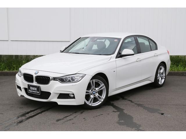 BMW 3シリーズ 320d Mスポーツ 後期モデル 弊社下取 LED アクティブクルーズコントロール アルカンタラシート 禁煙