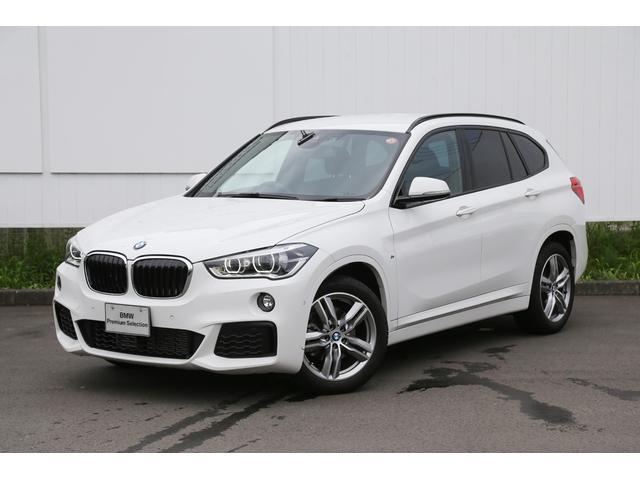 BMW X1 xDrive 18d Mスポーツ アドバンスドセーフティパッケージ アクティブクルーズコントロール ヘッドアップディスプレイ 弊社下取1オーナー 禁煙