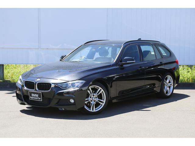 BMW 3シリーズ 320iツーリング Mスポーツ 弊社下取 1オーナー アルカンタラシート クルーズコントロール バックカメラ 前後センサー パドルシフト 禁煙