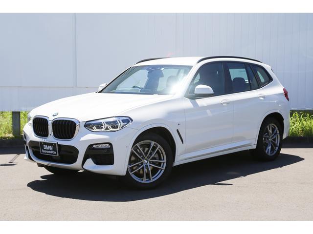 BMW X3 xDrive 20d Mスポーツハイラインパッケージ 弊社デモカー ブラウンレザー ヘッドアップディスプレイ  全席シートヒーター アクティブクルーズコントロール