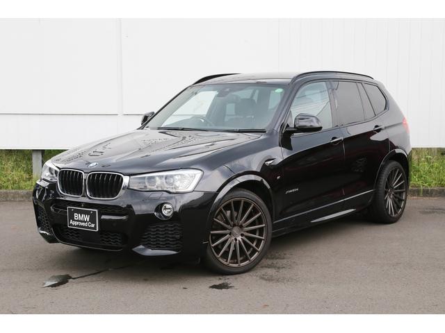 BMW xDrive 20d Mスポーツ 弊社下取 アクティブクルーズコントロール 電動テールゲート ヘッドアップディスプレイ ワンオーナー 禁煙