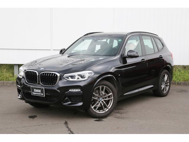 BMW xDrive 20d Mスポーツ デモカー アクティブクルーズコントロール ヘッドアップディスプレイ 地デジ 全方位カメラ パドル 衝突軽減