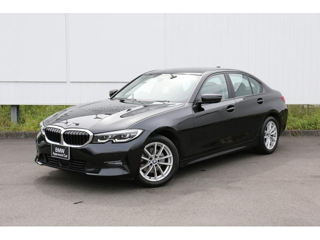 BMW 320i コンフォートパッケージ オートトランク デモカー アクティブクルーズコントロール シートヒーター