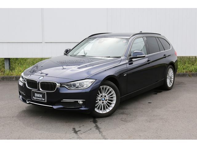 BMW 3シリーズ 320dツーリング ラグジュアリー ブラックレザーシート シートヒーター 衝突軽減 クルーズコントロール ウッドトリム 弊社下取